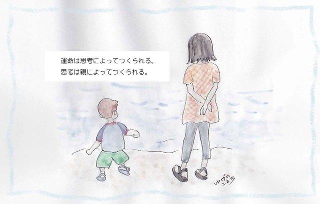 共育_color_edit_message_13.jpg